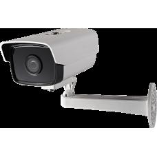 HIKVISION IPC-B220 Camera